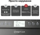 Сушилка для овощей и фруктов WetAir WFD-K700BSS с металлическими лотками - изображение 6