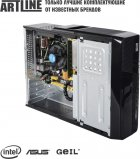 Комп'ютер Artline Business B29 v22 - зображення 4