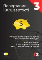 Продление гарантии на 1 год БТ (1001-2000) - изображение 4