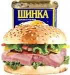 Ветчина PowerBANKa свиная рубленая 340 г (4820184610897) - изображение 1