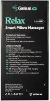 Массажная подушка Gelius Smart Pillow Massager GP-PM001 (2099900764363) - изображение 12
