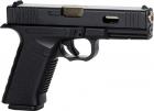 Пістолет пневматичний SAS G17 (Glock 17) Blowback. Корпус - пластик. 23702657 - зображення 1
