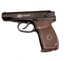 Пістолет пневматичний SAS Makarov SE кал. 4.5 мм. 23702862 - зображення 3