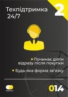 Защита от всех неприятностей (7501-10000) - изображение 3