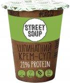 Упаковка крем-супу Street Soup Шпинатовий стакан 50 г х 6 шт. (8768137287320) - зображення 2