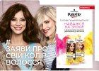 Краска для волос Palette Perfect Gloss Color L-05 Сияющий ультраблонд с аргановым маслом 70 мл (4015100337426) - изображение 3