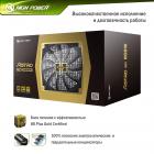 High-Power AGD-850F 850W - зображення 2