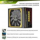 High-Power AGD-850F 850W - зображення 3