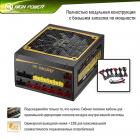 High-Power AGD-850F 850W - зображення 4