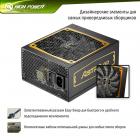 High-Power AGD-850F 850W - зображення 5
