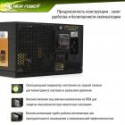 High-Power RP-1600 GD 1600W - зображення 4