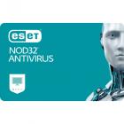 Антивирус ESET NOD32 Antivirus для 10 ПК, лицензия на 3year (16_10_3) - изображение 2