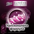 Кондиционер для белья Silan Элеганс 1.2 л (9000101342529) - изображение 3