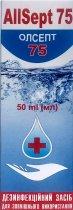 Дезінфікувальний засіб антисептик Олсепт Allsept 75 для зовнішнього застосування 50 мл (4820022242655) - зображення 1