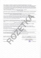 Дезінфікувальний засіб антисептик Олсепт Allsept 75 для зовнішнього застосування 50 мл (4820022242655) - зображення 9