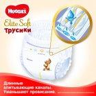 Трусики-подгузники Huggies Elite Soft Pants 4 (L) Giga 56 шт (5029053548340) - изображение 8