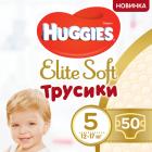 Трусики-подгузники Huggies Elite Soft Pants 5 (XL) Giga 50 шт (5029053548357) - изображение 1