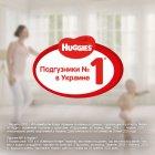 Трусики-подгузники Huggies Elite Soft Pants 4 (L) Giga 56 шт (5029053548340) - изображение 13