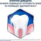 Зубная паста Sensodyne Чувствительность зубов и защита десен 75 мл (5054563063526) - изображение 7
