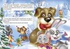 """Комплект із 4 книг-картонок з трьома парами """"оченят"""". Лисичка-сестричка і сірий вовк, Рукавичка, Транспорт, Що їдять звірята? (9789662455854) - изображение 4"""
