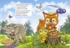 """Комплект із 2 книг-картонок з трьома парами """"оченят"""". Рукавичка, Що їдять звірята? (9789664692479) - изображение 2"""