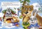 """Комплект із 2 книг-картонок з трьома парами """"оченят"""". Рукавичка, Що їдять звірята? (9789664692479) - изображение 3"""