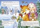 """Комплект із 5 книг-картонок з трьома парами """"оченят"""". Ввічливі слова, Лисичка-сестричка і сірий вовк, Транспорт, Чини тільки добре!, Що їдять звірята? (9786176632818) - изображение 2"""