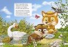 """Комплект із 3 книг-картонок з трьома парами """"оченят"""". Ввічливі слова, Лисичка-сестричка і сірий вовк, Що їдять звірята? (9789662455045) - изображение 3"""