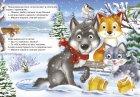 """Комплект із 3 книг-картонок з трьома парами """"оченят"""". Ввічливі слова, Лисичка-сестричка і сірий вовк, Рукавичка (9789664692226) - изображение 2"""
