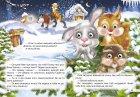 "Комплект із 3 книг-картонок з трьома парами ""оченят"". Лисичка-сестричка і сірий вовк, Рукавичка, Транспорт (9789664691182) - изображение 2"