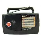Аккумуляторный компактный радиоприемник FM приемник Чёрный Kipo (KB-308AC) - изображение 3