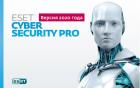 Антивирус ESET Cyber Security 2 ПК (Минимальный заказ 2 шт.) - изображение 1