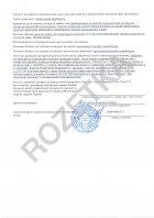 Засіб для гігієни рук Septteril Антисептичний 1 л (4823015942037) - зображення 3