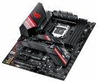 Материнская плата Asus ROG Strix Z490-H Gaming (s1200, Intel Z490, PCI-Ex16) - изображение 7