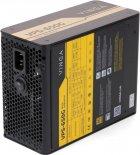 Vinga 650W (VPS-650G) - зображення 2