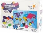 Набор для детского творчества Genio Kids Витражи Животный мир (4814723006500) - изображение 1