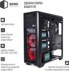 Корпус QUBE QBR09 Black (QBR09_WRNU3) - изображение 11
