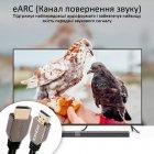 Кабель Promate ProLink8K-300 HDMI 2.1 UltraHD-8K HDR eARC 3 м Black (prolink8K-300.black) - зображення 5