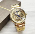 Годинники наручні Forsining 8177 All Gold 1059-0011 - зображення 1