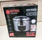Мультиварка с йогуртницей BITEK 45 программ, 1500 Ватт, 6 литров Серебристая - изображение 5