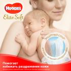 Подгузники Huggies Elite Soft Giga 2 4-6 кг 100 шт (5029053548517) - изображение 3