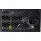 Блок живлення Cougar 500W (XTC500) - изображение 5