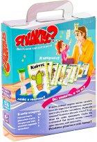 """Настільна гра-вікторина Strateg """"Я кактус?"""" (українська мова) (4820220561121) - зображення 3"""