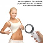 Массажер для лица и тела Doc-team Body 3в1 антицеллюлитный, электростимулирующий для подтяжки кожи - изображение 9