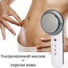 Массажер для лица и тела Doc-team Body 3в1 антицеллюлитный, электростимулирующий для подтяжки кожи - изображение 10