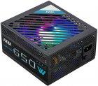 AZZA PSAZ-650W-RGB - зображення 1