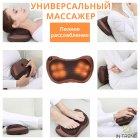 Покращена масажна роликовий подушка для масажу спини, шиї і всього тіла Original Pillow 2PLUS з функціями підігріву від мережі – Інфрачервоний універсальний домашній масажер, BROWN - зображення 3