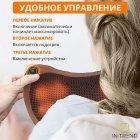 Покращена масажна роликовий подушка для масажу спини, шиї і всього тіла Original Pillow 2PLUS з функціями підігріву від мережі – Інфрачервоний універсальний домашній масажер, BROWN - зображення 11