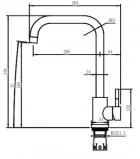 Кухонний змішувач INTERLINE Angle сатин - зображення 8