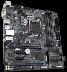 Материнская плата Gigabyte H470M DS3H (s1200, Intel H470, PCI-Ex16) - изображение 2